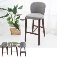 Bernice-泰森實木吧台椅/吧檯椅/高腳椅(高)