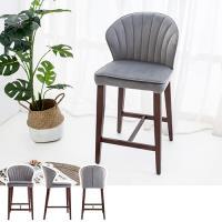 Boden-貝絲實木吧台椅/ 吧檯椅/ 高腳椅(矮)