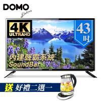 開學季DOMO 43型4K UHD超級聲霸多媒體液晶顯示器+數位視訊盒(DOM-43A05K.S)