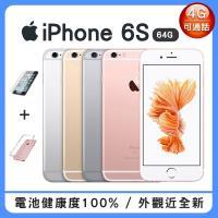 【福利品】Apple iPhone 6S 32GB 智慧型手機 電池健康度100% 外觀近全新 (贈鋼化膜+清水套)