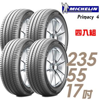 Michelin 米其林 PRIMACY 4 高性能輪胎_送專業安裝 四入組_235/55/17(PRI4)