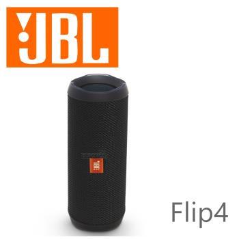 JBL Flip4 攜帶型IPX7防水藍牙串流喇叭 播放時間長達12小時 台灣代理公司貨保固一年銀灰