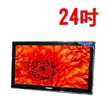 台灣製~24吋-高透光液晶螢幕護目(防撞保護鏡) AOC系列五