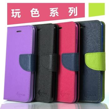 華碩 ASUS ZenFone 6 (ZS630KL) 玩色系列 磁扣側掀(立架式)皮套