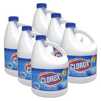 高樂氏 漂白水2800ml x6瓶-天然原味