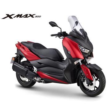 YAMAHA 山葉重機 XMAX 300-正統公司貨 2019式樣