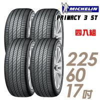 【Michelin 米其林】PRIMACY 3 ST 高性能輪胎_四入組_225/60/17(P3ST)