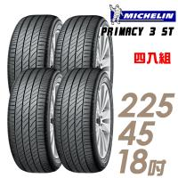 【Michelin 米其林】PRIMACY 3 ST 高性能輪胎_四入組_225/45/18(P3ST)