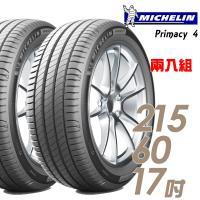 【Michelin 米其林】PRIMACY 4 高性能輪胎_送專業安裝 兩入組_215/60/17(PRI4)