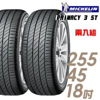 【Michelin 米其林】PRIMACY 3 ST 高性能輪胎_兩入組_255/45/18(P3ST)