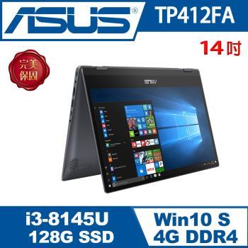ASUS華碩 TP412FA-0031A8145U 星空灰 翻轉筆電 14吋/i3-8145U/4G/128G SSD/W10S
