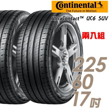 【Continental 馬牌】UltraContact UC6 SUV 舒適操控輪胎_送專業安裝 兩入組_225/60/17(UC6SUV)