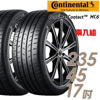 【Continental 馬牌】ContiMaxContact 6 運動操控輪胎_兩入組_235/45/17(MC6)