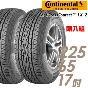 【Continental 馬牌】ContiCrossContact LX 2 輕越野休旅輪胎_兩入組_225/65/17(LX2)