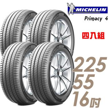 【Michelin 米其林】PRIMACY 4 高性能輪胎_送專業安裝 四入組_225/55/16(PRI4)
