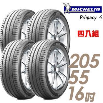 【Michelin 米其林】PRIMACY 4 高性能輪胎_送專業安裝 四入組_205/55/16(PRI4)