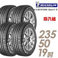 【Michelin 米其林】LATITUDE Sport 3 豪華休旅輪胎_四入組_235/50/19(SPT3)