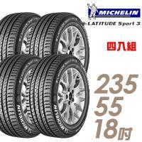 【Michelin 米其林】LATITUDE Sport 3 豪華休旅輪胎_四入組_235/55/18(SPT3)