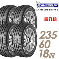 【Michelin 米其林】LATITUDE Sport 3 豪華休旅輪胎_四入組_235/60/18(SPT3)