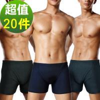 TIKU 梯酷 ~ 冰絲格紋涼感 平口男內褲 -超值20件組(黑色*5+藏青*8+藍色*7)