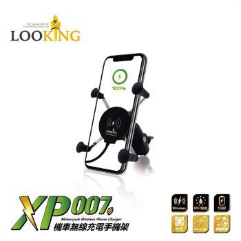 LOOKING  XP007 無線充電機車手機支架 機車後照鏡款 機車手機架 手機座支架 導航架 摩拖車 自行車 寶可夢