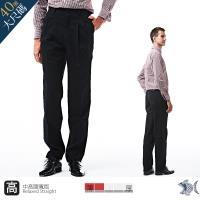 NST Jeans_Noir黑 細純棉 打摺休閒褲(中高腰寬版)002(8727)