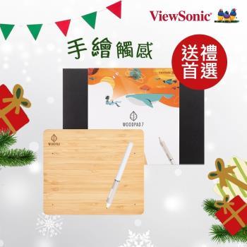 ViewSonic 優派 New WoodPad7 竹質繪圖板 極致輕薄(PF0730-2)