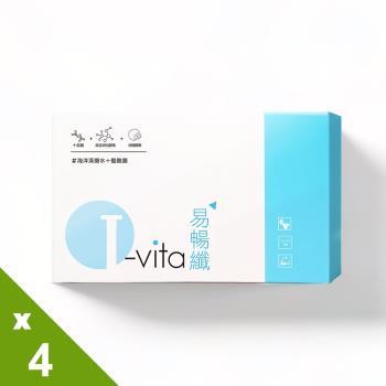 【I.vita愛維佳】崔佩儀代言易暢纖粉4盒(15包/盒)