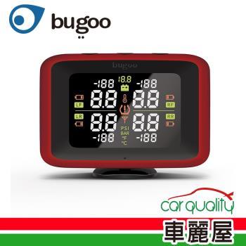 【Bugoo】MK2 胎壓偵測器 胎內式(炫動紅)