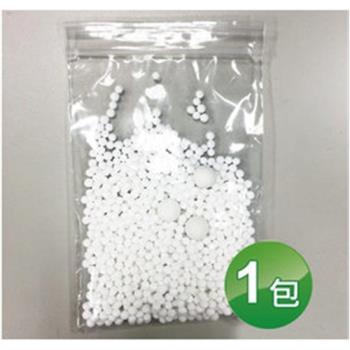 SGS認證 二代日本進口亞硫酸鈣除氯SPA省水蓮蓬頭專用替換過濾球(1包入)
