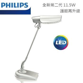 【第二代】PHILIPS飛利浦美光廣角LED護眼檯燈 FDS980