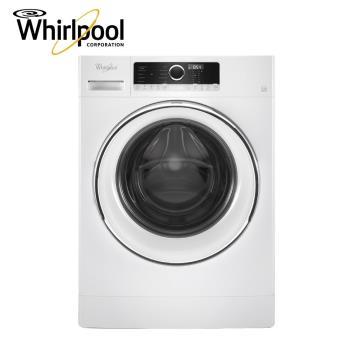 Whirlpool惠而浦10公斤米蘭之星滾筒洗脫洗衣機 8TWFW5090HW