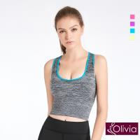 Olivia 無鋼圈高彈力防震包覆加長運動內衣 (藍色)