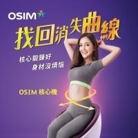 OSIM 核心機 OS-989