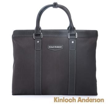【金安德森】都會行者 商務手提/側背公事包-黑色