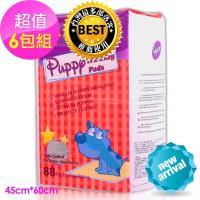 Huppy 哈比狗狗訓練尿布墊6包裝一箱 (45cm*60cm 88片/包)