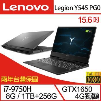 Lenovo 聯想 Legion Y545 PG0 15.6吋i7六核雙碟獨顯電競筆電 81T2000ATW