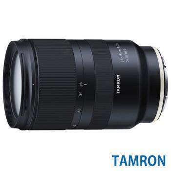 送STC UV 67mm 保護鏡~ Tamron 28-75mm F2.8 DiIII(28-75,A036,公司貨)Sony E接環
