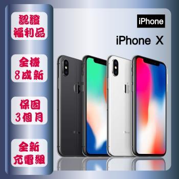【福利品】 Apple iPhone X 64GB 5.8吋 智慧手機 贈全新配件+玻璃貼+保護殼