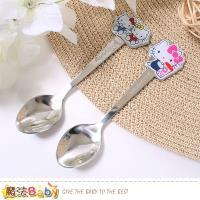 魔法Baby 兒童湯匙(2支一組) Hello kitty授權正版無毒304不鏽鋼湯匙~a70246
