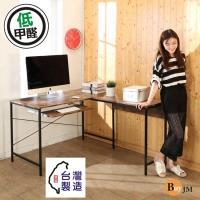 BuyJM 工業風低甲醛L型附鍵盤工作桌/電腦桌/寬140*120cm