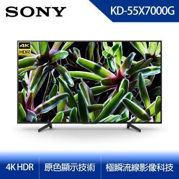 SONY 55型 4K HDR智慧連網液晶電視 KD-55X7000G-庫