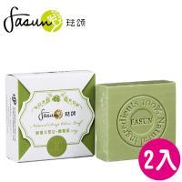 FASUN琺頌-緊膚天然皂-橄欖葉*3個