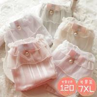 越界大 -日系夢幻珍珠蕾絲甜美大 內褲(粉色 紫色)