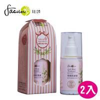 FASUN琺頌草本-SPA髮梢防護露(免沖洗)100ml * 2瓶