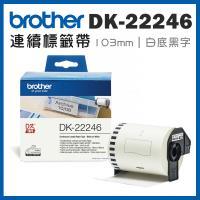 Brother DK-22246 連續標籤帶 ( 103mm 白底黑字 ) 耐久型紙質