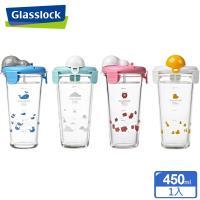 Glasslock 悠遊玻璃隨行杯 450ml (PC618)