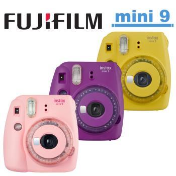 【底片相本組】拍立得 FUJIFILM instax mini 9 相機(公司貨)