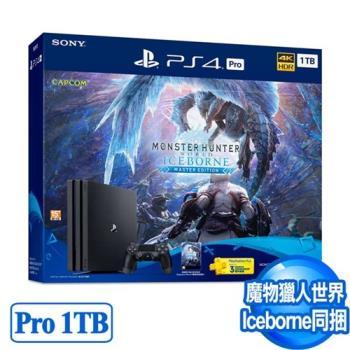 PS4 Pro主機1TB 魔物獵人 世界:Iceborne 同捆組-加送熱門遊戲*1