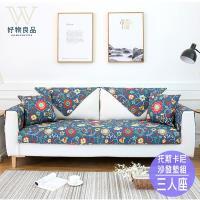 好物良品-簡約新歐風全棉四季防滑組合沙發墊_3人座/背墊+椅墊4件組 托斯卡尼